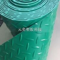 铜钱纹钢板纹方格纹加厚工厂办公商用可定制裁剪耐磨PVC塑胶
