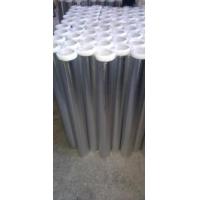 单面铝箔丁基防水自粘卷材