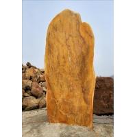 恒大园林造景石 黄石天然观景石 招牌定制刻字石