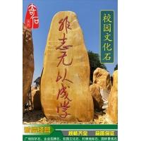 招牌黃蠟石 大型黃蠟石刻字 贛州園林景觀石