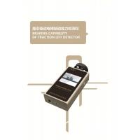 前景光电BC100电梯制动能力检测仪
