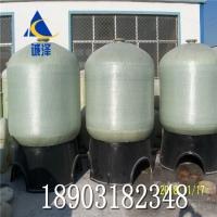 海洋馆软水处理设备系统生产玻璃钢软水罐