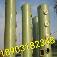 广西湿法烟气玻璃钢脱硫吸收塔装置构造 脱硫除尘塔系统原理