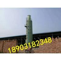 玻璃钢脱硫除尘塔应用领域使用说明使用寿命