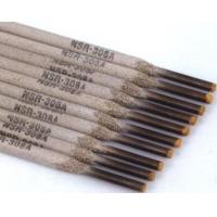 电力牌D512阀门堆焊焊条 电焊条 阀门耐磨焊条*3.2-4