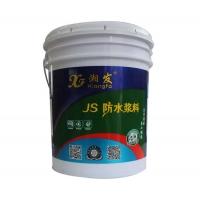 乐贤新材料防水涂料 js单组份聚合物防水 双组份防水