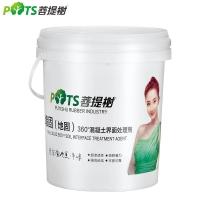 菩提樹墻固地固界面處理劑防潮防霉綠色環保桶裝規格可定制