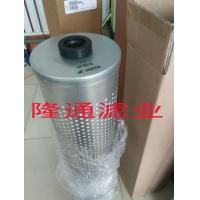抗燃油硅藻土滤芯 /电厂硅藻土除酸滤芯 过滤器