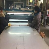 厂家生产pvc片材 pvc薄片 磨砂PVC透明塑料板