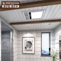 艺扣北欧阳台厕所厨房卫生间集成吊顶