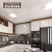 艺扣 集成吊顶铝扣板厨房卫生间