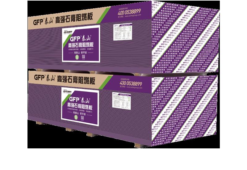 石膏基高性能纤维板防火A 级不燃