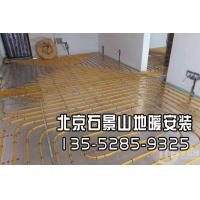 石景山地暖安装 北京石景山乔治水地暖施工