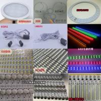 LED厨衣柜灯,LED浴室灯,LED人体感应灯,LED抽屉灯