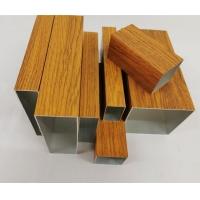 墻面木紋鋁方管西安生產批發