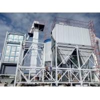 供應建筑石膏生產設備,脫硫石膏磷石膏審生產線