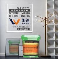上海維錦強力粘結劑瓷磚背膠室內裝修膠水5L