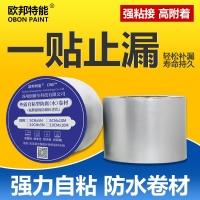 江苏欧邦耐候耐腐蚀PVDF自粘丁基防水卷材