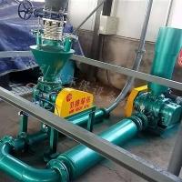 山东供应旋转供料器气力输送系统转阀各种卸料器可定做不锈钢