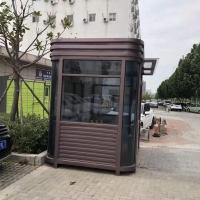 宁波铝合金岗亭,圆弧玻璃岗亭,公园艺术岗亭