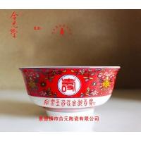 礼品寿碗定做 八十岁寿辰纪念礼品寿碗定制加字
