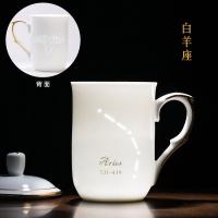 商务活动礼品茶杯定制 十二星座礼品茶杯套装