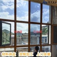 云南玻璃貼膜 家居辦公樓隔熱防曬膜 遮陽防紫外線玻璃貼