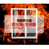 防火救援窗,消防救援窗,工程救援窗