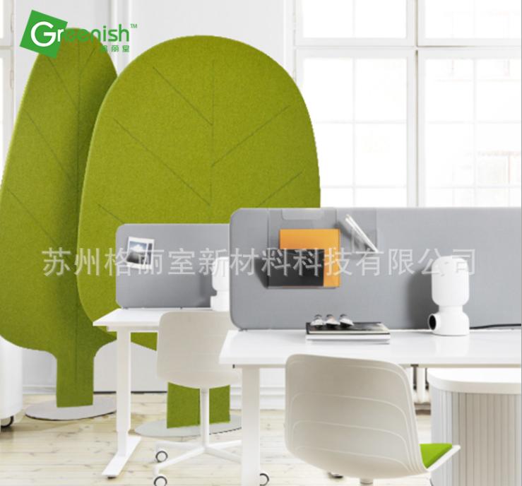 格丽室 聚酯纤维吸声板装饰板装饰树创意屏风吸音隔断