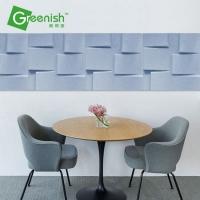 格丽室PET聚酯纤维吸音板3D造型强力吸音模块背景墙装饰材料