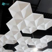 格麗室吸聲吊頂 學校會議室裝飾材料