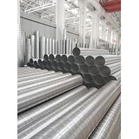 無錫1.0mm不銹鋼螺旋風管車間防腐耐高溫螺旋風管大世界定制