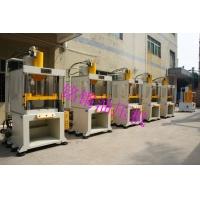 东莞批量销售 40T铝制压冲边油压机 小型四柱液压机