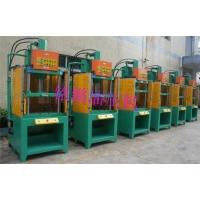 现货 批量销售30T四柱油压机 压铸件水口快速切边设备