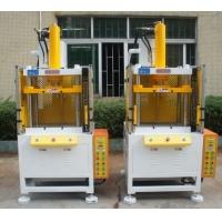 供应 快速切边油压机 伺服压力机 C型单柱式油压冲床