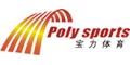 杭州宝力体育设施工程有限公司