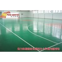 室内篮球场塑胶地面施工公司宝力体育新春6大免?#39068;?#31574;