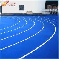塑膠跑道施工公司提供體育場地,球場跑道建設