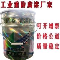 金属防锈醇酸调和漆 钢结构防锈调和漆 灰色醇酸调和漆