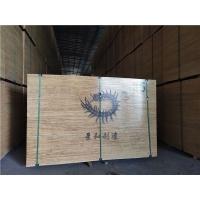广西木模板厂家-全一级整芯建筑板-贵港景和木业