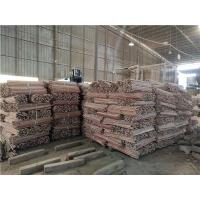 建筑木模板边条|模板锯末木糠出售|景和木业