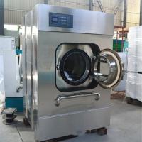 大型纺织品清洗设备 变频洗衣机