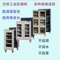 工业干燥柜