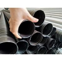 95预应力金属波纹管 桥梁工地 大量现货 量大从优 品质保证