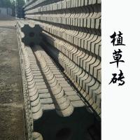 榆次區20-10灰色路面磚-路面磚廠家-新型磚廠