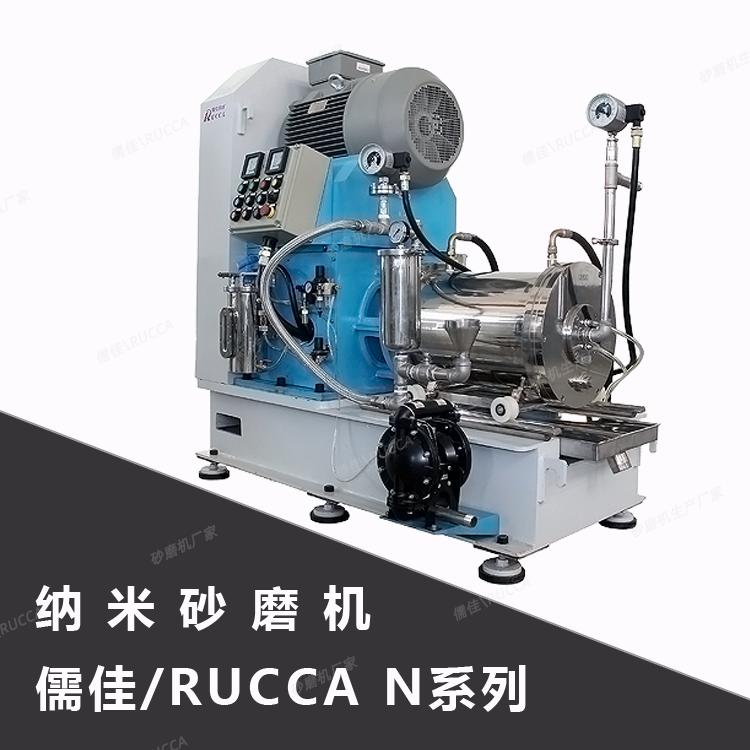 涂料纳米研磨机-广州砂磨机生产厂家供应
