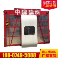 高速变频工地上用的施工人货电梯,30米60米100米施工电梯