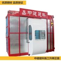 電梯井內安裝施工升降機,井道式施工電梯