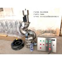 固定式電控消防炮 車載消防水炮可無線遙控控制遠程集中控制