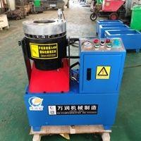 邢臺博潤冠液壓鋼管縮管機 扣壓機 擠壓機廠家直銷